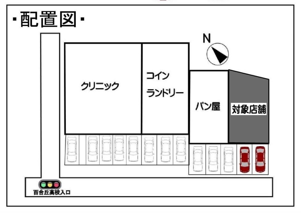 ルポール長沢 D店舗 配置図